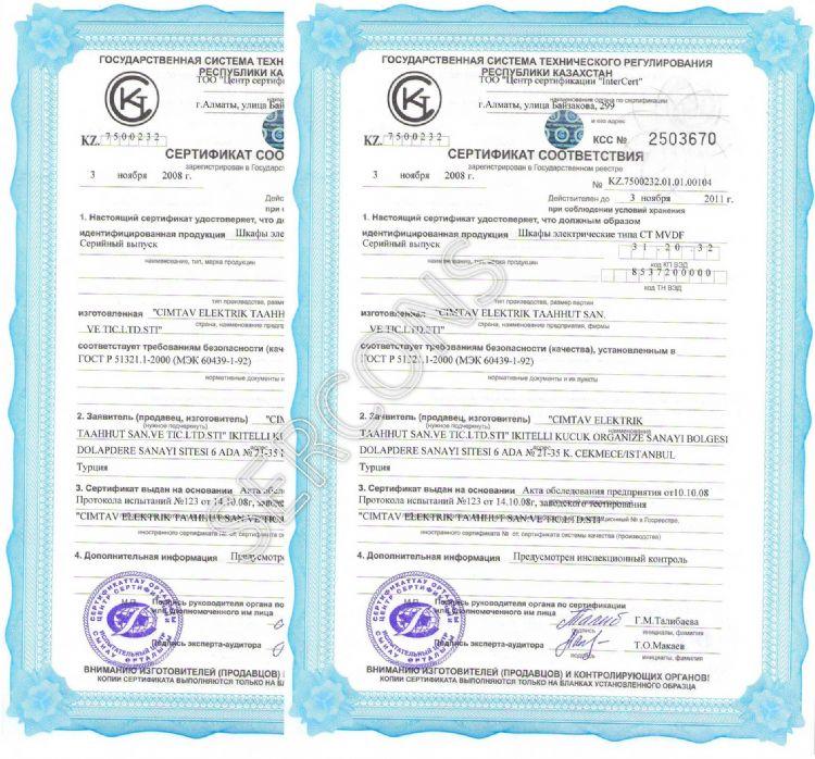 哈萨克斯坦认证,强制性GOST-K认证,自愿性GOST-K认证,哈萨克斯坦安装使用许可证,哈萨克斯坦计量证书,哈萨克斯坦医疗器械注册证,哈萨克斯坦卫生证书
